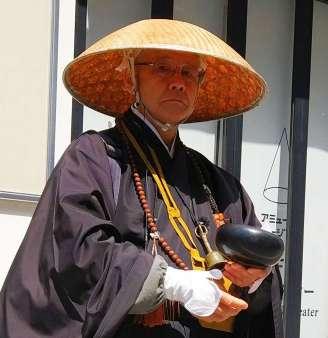 Japan-ronin